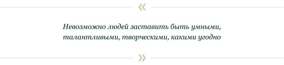 Василий Эсманов и Максим Кашулинский: Что творится с медиа?. Изображение № 16.