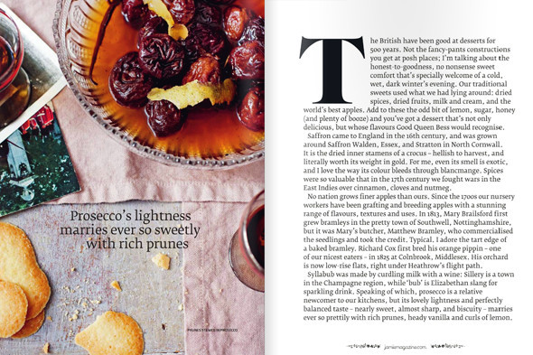 Jamie Magazine. Изображение № 4.