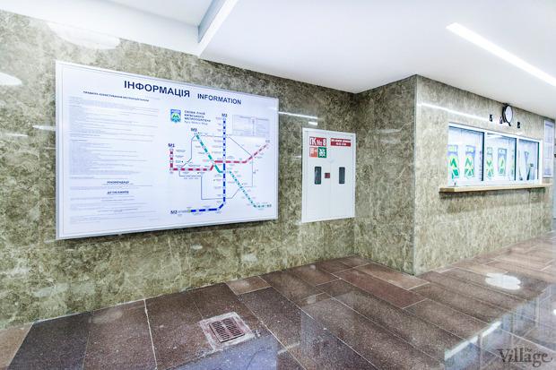 Фоторепортаж: В Киеве открыли новую станцию метро. Зображення № 2.