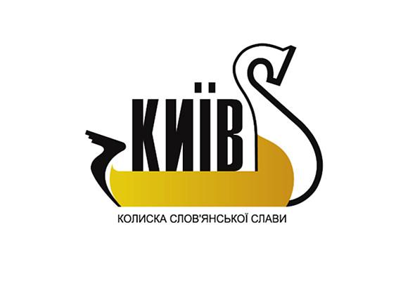 Мнение: Участники и жюри конкурса на логотип Киева — о финалистах и уровне работ. Зображення № 7.