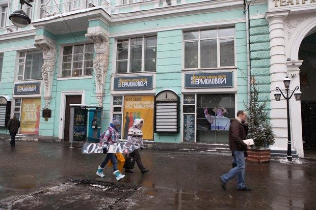 Театр Ермоловой запустил онлайн-трансляцию спектаклей. Изображение № 1.