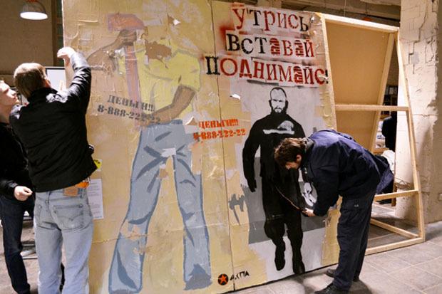 Демонтаж экспоната движения сопротивления имени Петра Алексеева. Изображение № 3.