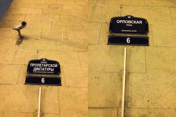 Художники вернули площади Восстания иСоциалистической улице исторические названия . Изображение № 7.