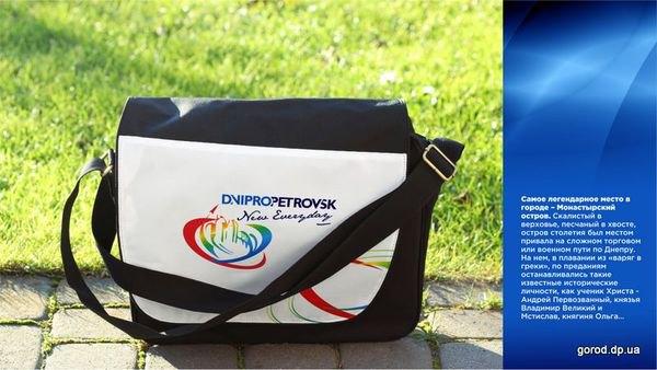 Для Днепропетровска разработали логотип и слоган. Зображення № 4.
