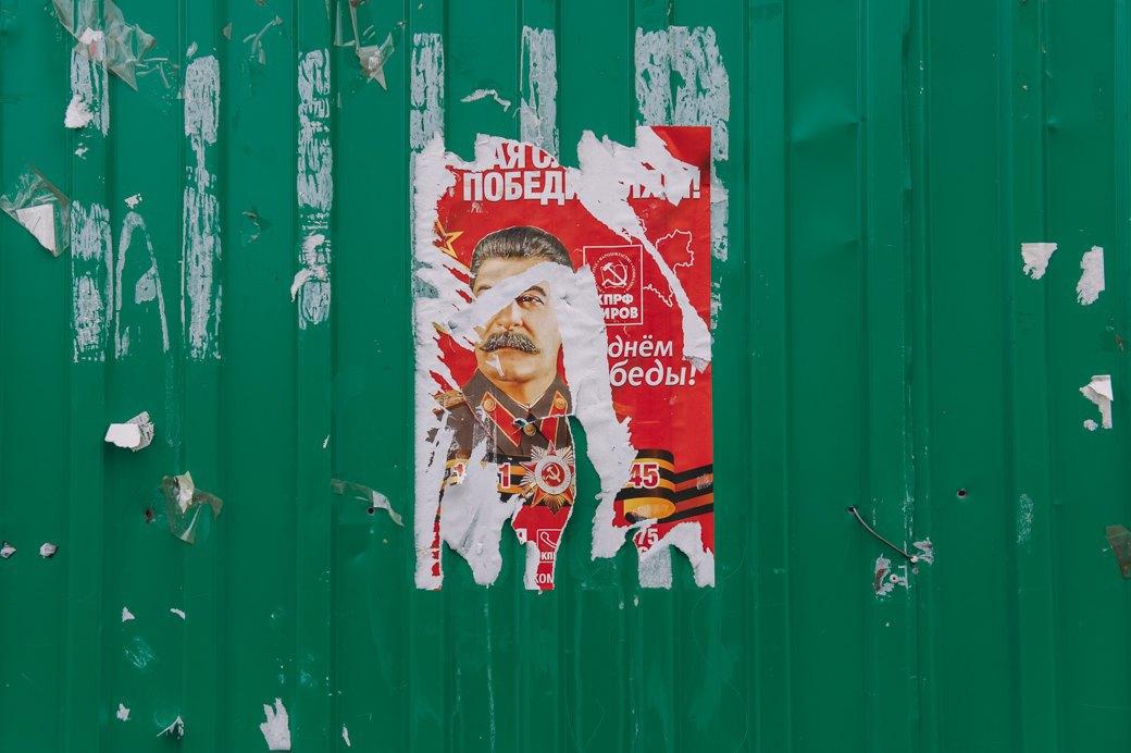 «Хочешь денег? — *** как бессмертный пони»: Что IKEA сделала с кировским посёлком. Изображение № 24.