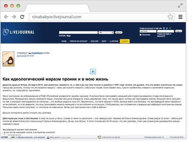 Матриархат услонов, музыканты-неудачники ивозвращение советской цензуры. Изображение № 4.