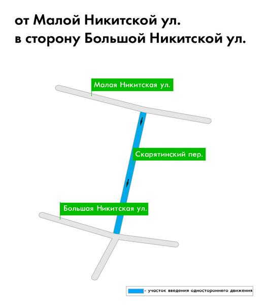 Фото: новая схема дорожного