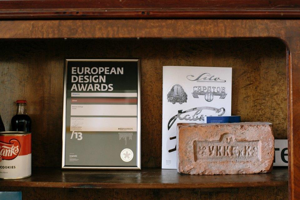 Офис дизайн-бюро «Щука» с усами на стенах. Изображение № 17.