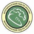 Изображение 2. В Москве пройдет первый Фестиваль Сыроедной Кухни.. Изображение № 2.