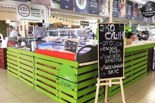 Кондитерская Ladurée, паб «Немец-Перец. Колбаса» и сервис доставки еды за восемь минут. Изображение № 7.