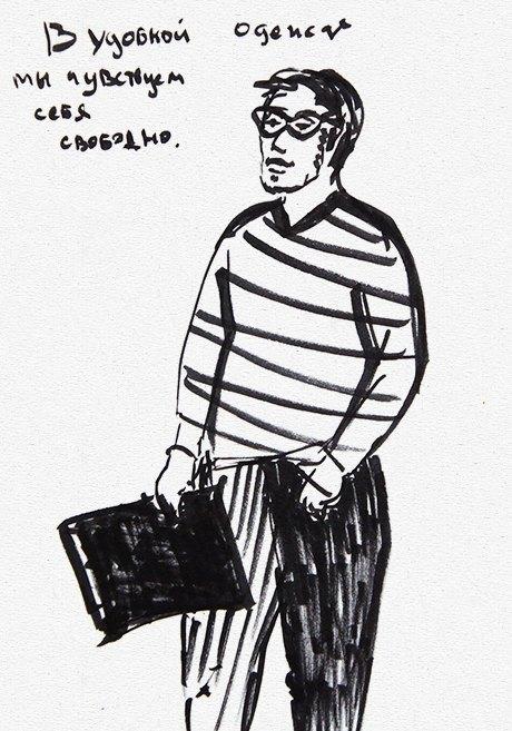 Клуб рисовальщиков: Лекция Линор Горалик. Изображение № 8.