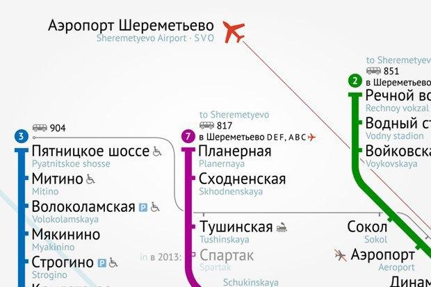 Карты на стол: Голосование за новую схему московского метро. Изображение № 18.