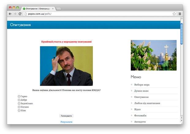 Появился сайт с анекдотами о Попове . Зображення № 3.