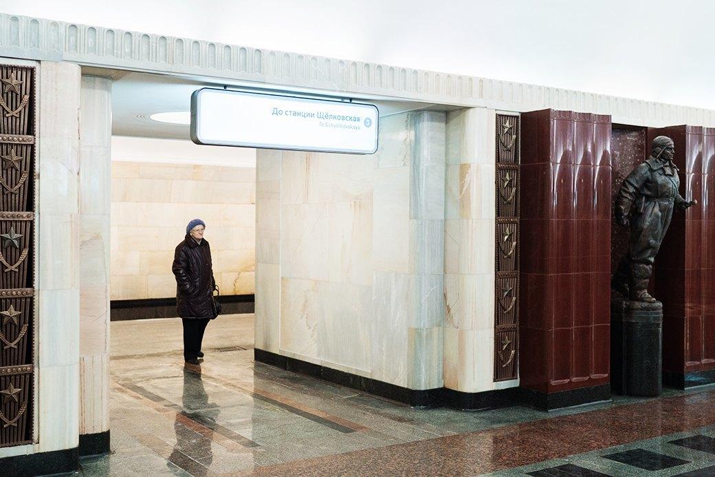 Обновлённая станция метро «Бауманская». Изображение № 15.