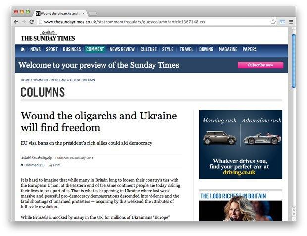 Взгляд со стороны: Западные СМИ — о событиях на Украине. Изображение № 12.