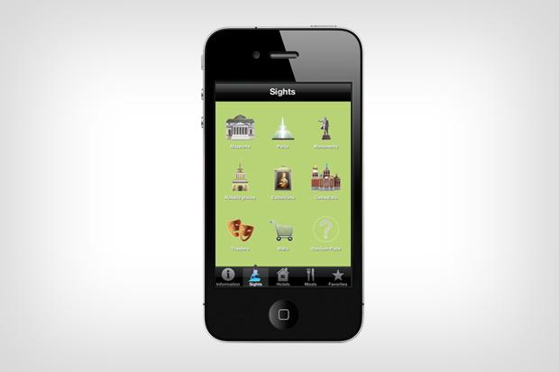 Как на ладони: 12 iPhone-приложений для Петербурга. Изображение № 55.