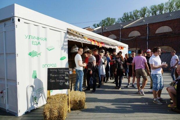 LavkaLavka запускает пятничные обеды в «Новой Голландии». Изображение № 1.