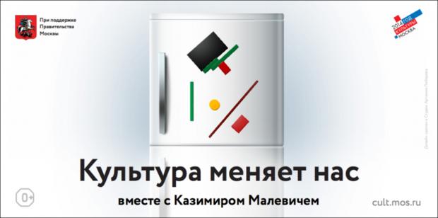 Студия Лебедева разработала плакаты для Годакультуры. Изображение № 4.
