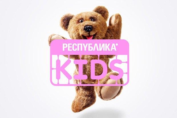 Firma разработали фирменный стиль для магазинов Respublica Kids. Изображение № 4.