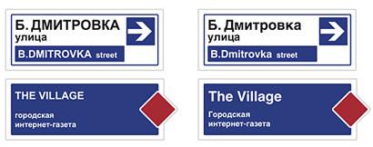 Неспортивное ориентирование: Навигация в городе. Изображение № 6.