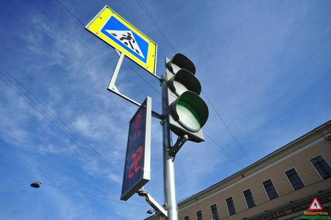 Напротив Московского вокзала установили светофор нового поколения. Изображение № 3.