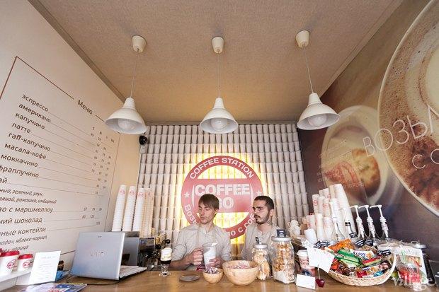 Новое место: Кофейня Coffee Go . Изображение № 4.