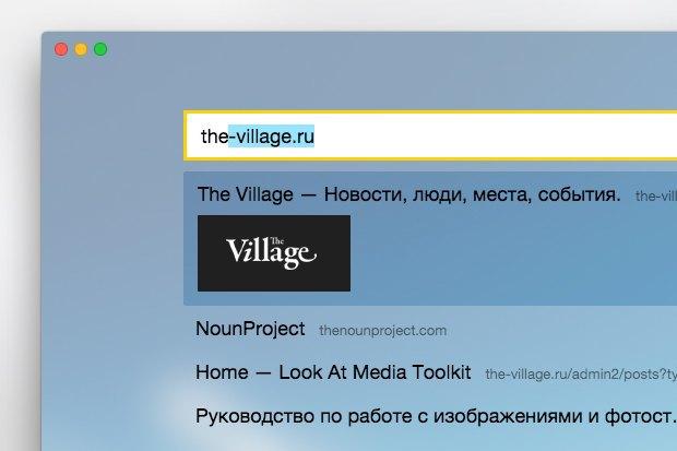«Яндекс» разработал новую версию браузера. Изображение № 7.