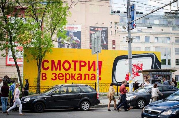 На Мясницкой появились граффити для автомобилистов. Изображение № 1.