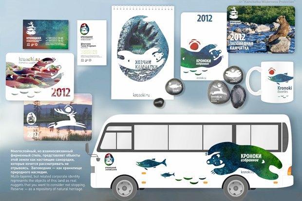 Айдентика: календари, визитки, блокноты, брендирование туристического автобуса. Изображение № 8.