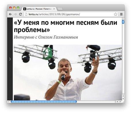 «Ссылки дня»: Навальный о фирме в Черногории, репортаж из Сочи и смерть ехидны. Изображение № 3.