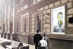 Чего хочет Москва: Проекты архитекторов для города. Изображение № 26.