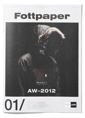 Магазин на бумаге: Газета FOTT. Изображение № 1.