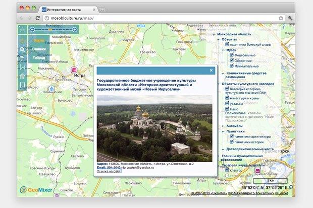 Памятники Подмосковья разместили на интерактивной карте. Изображение № 4.