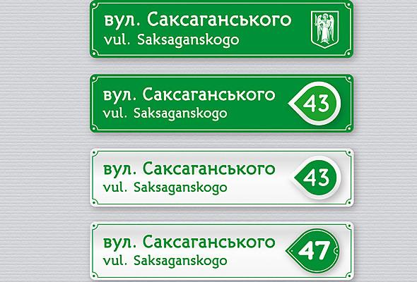 Первые варианты официального логотипа Киева появились в интернете. Зображення № 21.