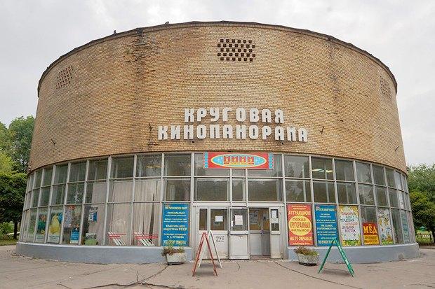 Репертуар «Кинопанорамы» на ВВЦ обновят впервые за 20 лет. Изображение № 1.