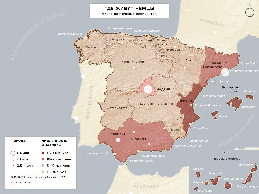 Стоит ли переезжать в Испанию. Изображение № 2.