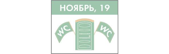 Итоги недели: Общественные туалеты в Москве. Изображение № 1.