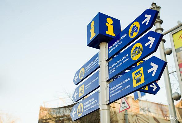 В Киеве установили первые туристические указатели. Изображение № 1.