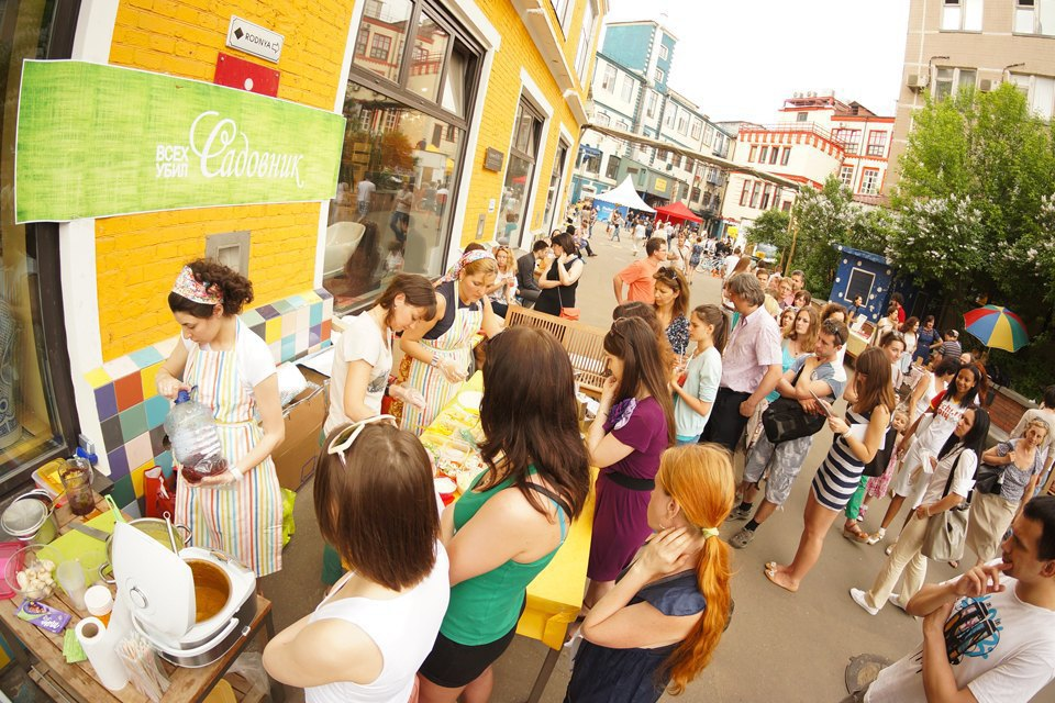 Жующие вместе: «Ресторанный день» в Москве. Изображение № 53.
