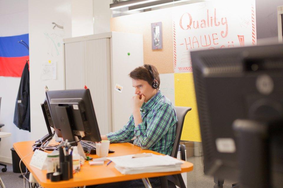 Как работают в SAP. Изображение № 11.