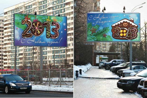 Великие луки: Как украсят Москву к Новому году. Изображение № 34.