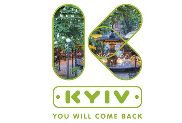 Первые варианты официального логотипа Киева появились в интернете. Зображення № 24.