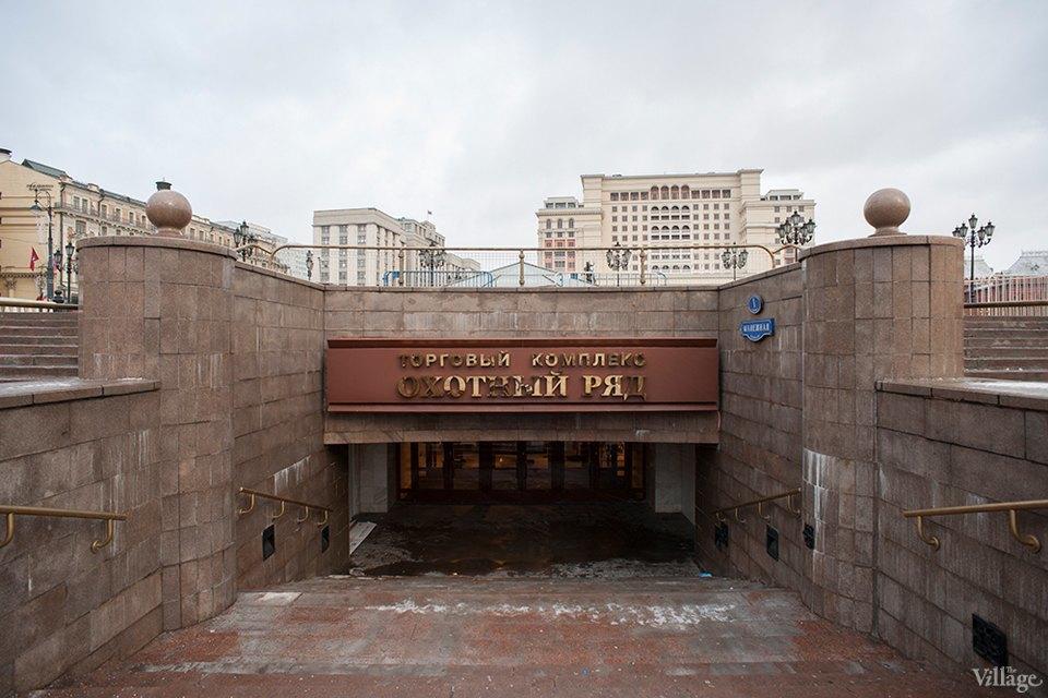 Торговые центры Москвы: «Охотный ряд». Изображение № 27.
