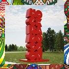 Герб Москвы: Версия граффити-художника Nootk. Изображение №35.