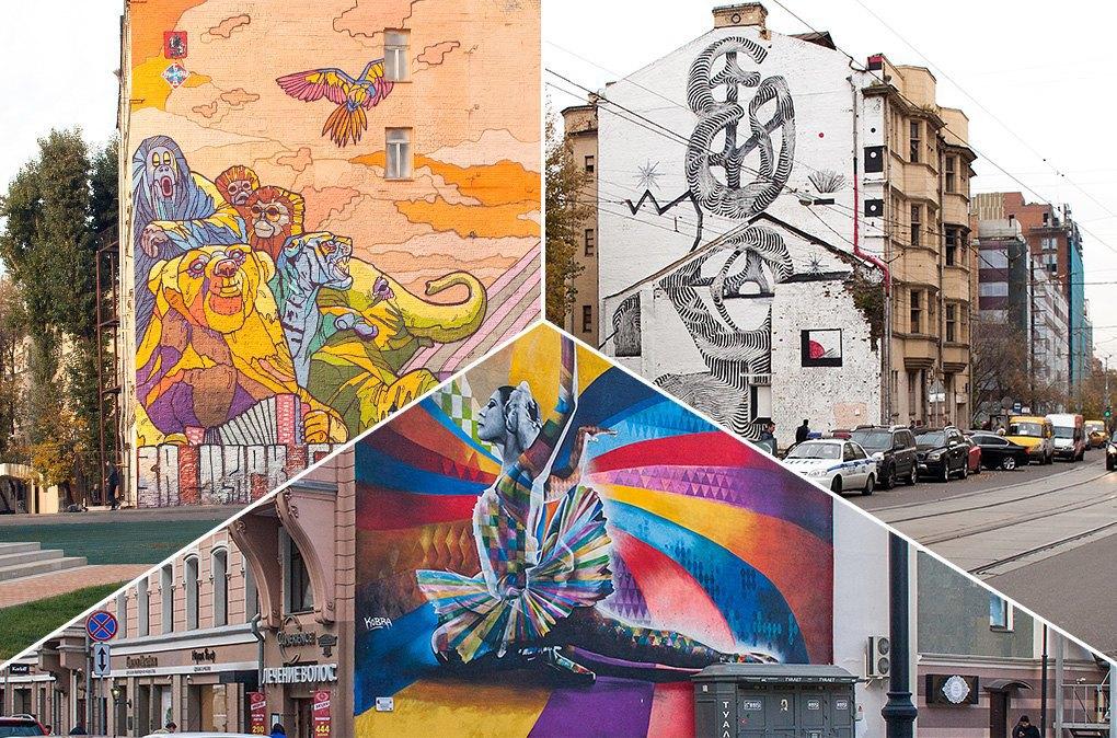 «Я не вижу доброты в их оскалах»: Что думают горожане о московском стрит-арте. Изображение № 1.