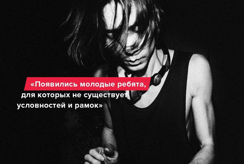 «Как тусуются в Москве, не тусуются больше нигде» . Изображение № 1.