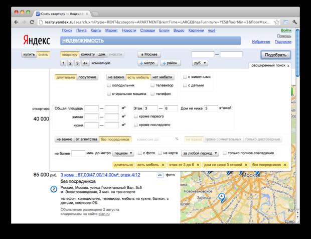 Правила съёма: 7 сайтов для поиска квартир в Петербурге. Изображение № 4.
