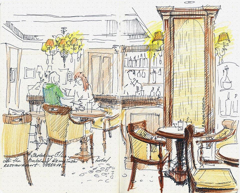 Бары в отелях «Метрополь» и «Балчуг-Кемпински». Изображение № 12.