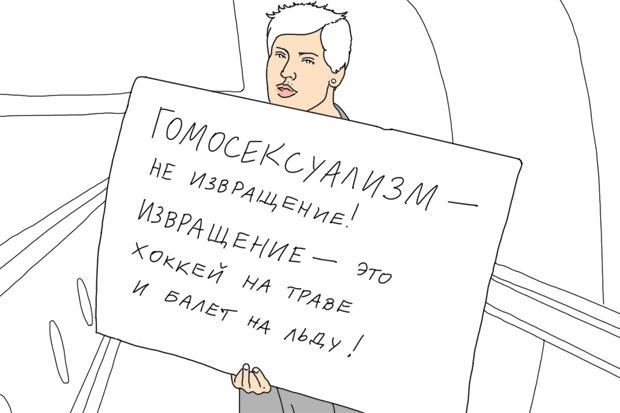 365 дней Георгия Полтавченко в проектах и цитатах. Изображение №2.