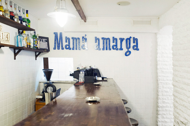 Новое место (Киев): Кафе Мamа Amarga. Зображення № 15.